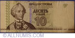 Imaginea #1 a 10 Ruble 2007 (2012)