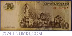 Imaginea #2 a 10 Ruble 2007 (2012)