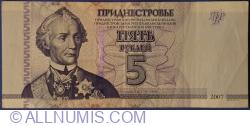 Imaginea #1 a 5 Ruble 2007 (2012)