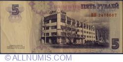 Imaginea #2 a 5 Ruble 2007 (2012)