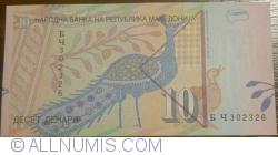 Imaginea #2 a 10 Denari 2003