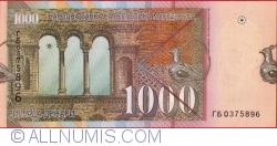 Imaginea #2 a 1000 Denari (Денари) 2003