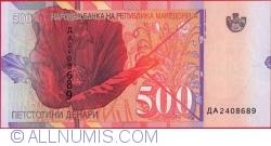 Imaginea #2 a 500 Denari (Денари) 2003