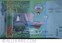 Image #1 of 1/2 Dinar ND(2014)