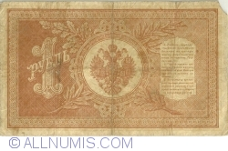 Image #2 of 1 Ruble 1898 - sign I. Shipov/P. Barishev