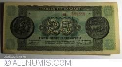 Image #1 of 25 000 000 Drachmai 1944 (10. VIII.)