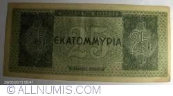 Image #2 of 25 000 000 Drachmai 1944 (10. VIII.)
