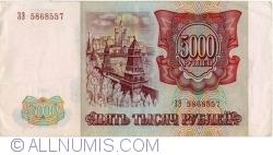 Imaginea #2 a 5000 Ruble 1993