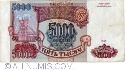 Imaginea #1 a 5000 Ruble 1993