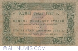 Image #2 of 5 Rubles 1923 - cashier (КАССИР) signature Sellyava