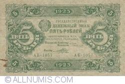 5 Ruble 1923 - semnătură casier (КАССИР) Porokhov