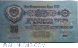 Image #2 of 25 Rubles 1947
