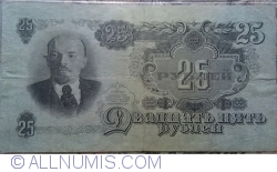 Image #1 of 25 Rubles 1947