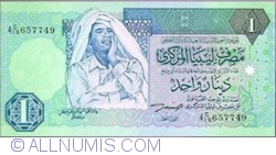 Imaginea #1 a 1 Dinar ND (1993)