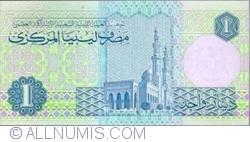 Imaginea #2 a 1 Dinar ND (1993)