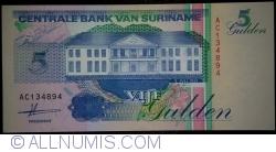 Image #1 of 5 Gulden 1991 (9. VII.)