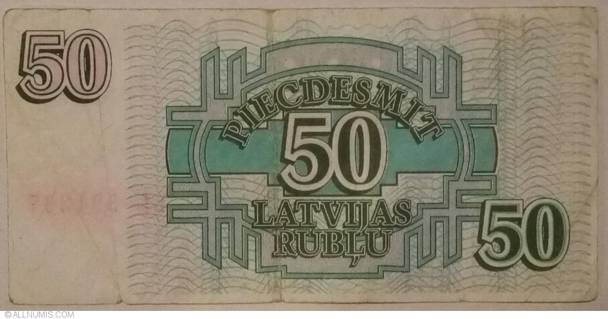 UNC LATVIA 50 Rublu 1992 Pick 40