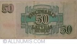 Image #2 of 50 Rublu 1992