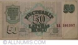 Image #1 of 50 Rublu 1992