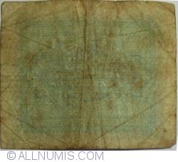 Image #2 of 1 Lira 1943