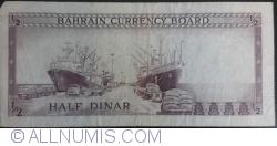 Imaginea #2 a 1/2 Dinar L.1964