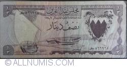 Imaginea #1 a 1/2 Dinar L.1964