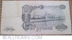 Image #2 of 100 Rubles 1947
