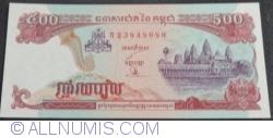 500 Riels 1998