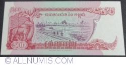 Imaginea #2 a 500 Riels 1998