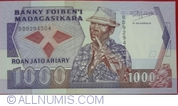 Image #1 of 1000 Francs = 200 Ariary ND (1988-1993)