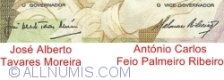 5000 Escudos 1989 (19. X.) - Signatures José Alberto Tavares Moreira/ António Carlos Feio Palmeiro Ribeiro