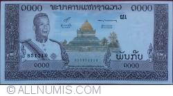 Image #1 of 1000 Kip ND (1963)