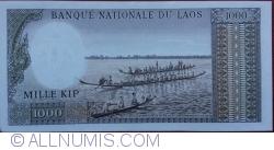 Image #2 of 1000 Kip ND (1963)