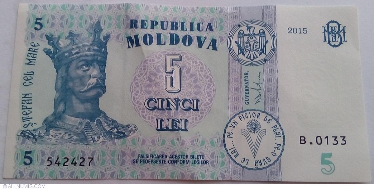 UNC upgraded P-New ex-USSR 2015 Moldova 5 Lei