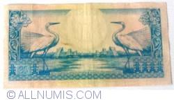 Image #2 of 25 Rupiah 1959, serial typ 00AAA00000