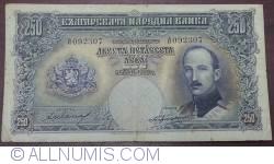 Image #1 of 250 Leva (ЛЕВА) 1929