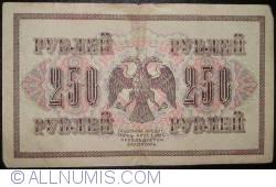 Image #1 of 250 Rubles 1917 - signatures I. Shipov/ V. Shagin