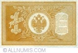 Imaginea #2 a 1 Ruble ND (1917) (Pe emisiunea 1 Rublă 1898) - Semnături I. Shipov / M. Osipov