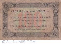 Imaginea #2 a 100 Ruble 1923 - semnătură casier (КАССИР) Belyayev