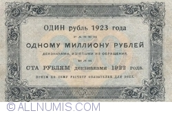 Image #2 of 250 Rubles 1923 - cashier (КАССИР) signature Sapunov