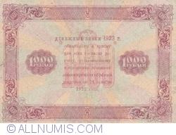 1000 Ruble 1923 - semnătură casier (КАССИР) Loshkin