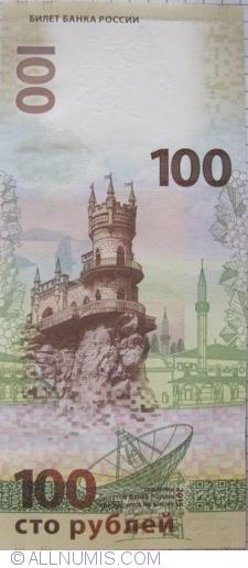 Image #1 of 100 Rubles 2015 - serial prefix KC