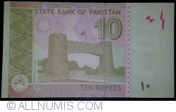 Image #2 of 10 Rupees 2014