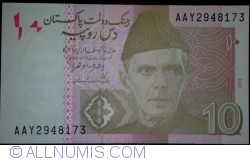 Image #1 of 10 Rupees 2014
