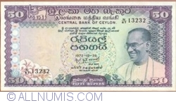 50 Rupees 1972 (28. XII.)