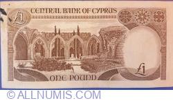 Image #2 of 1 Pound 1989 (1. XI.)