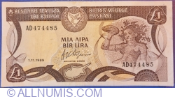 Image #1 of 1 Pound 1989 (1. XI.)