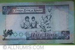 Image #2 of 1/2 Dinar L.1968 (1994)