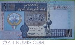 Image #1 of 1 Dinar L.1968 (1994)