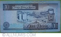 Image #2 of 1 Dinar L.1968 (1994)